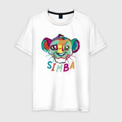 Simba Colourful