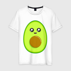 Avocado Kawaii