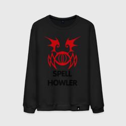 Dark Elf Mage - Spell Howler