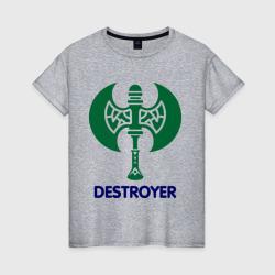 Orc Fighter - Destroyer