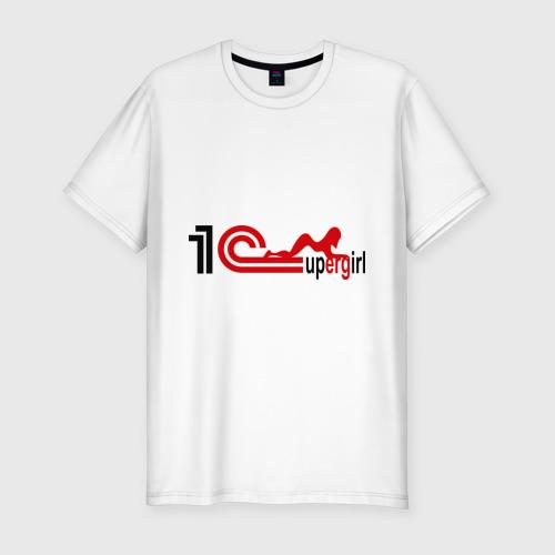 Мужская футболка премиум  Фото 01, 1C SuperGirl (1)