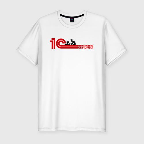 Мужская футболка премиум  Фото 01, 1Сверхчеловек