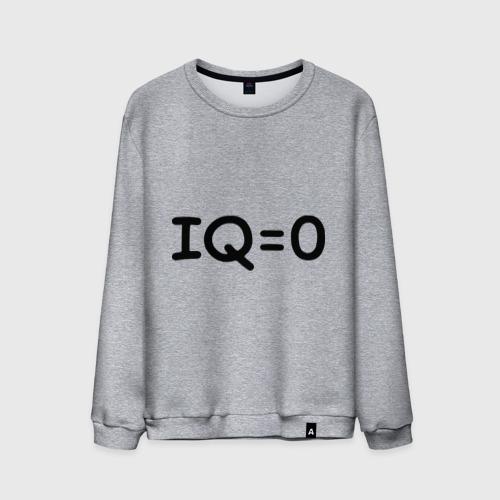 Мужской свитшот хлопок IQ=0