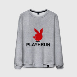 Playhrun
