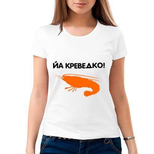 Женская футболка хлопок  Фото 03, Йа креведко (2)