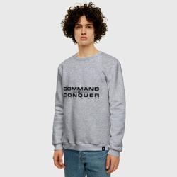 Сommand&Сonquer