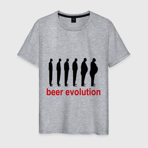Beer evolution