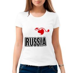 Russia leaf
