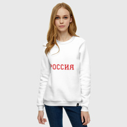 Россия (2)
