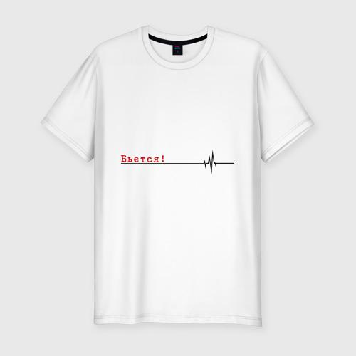 Мужская футболка премиум  Фото 01, Бьётся