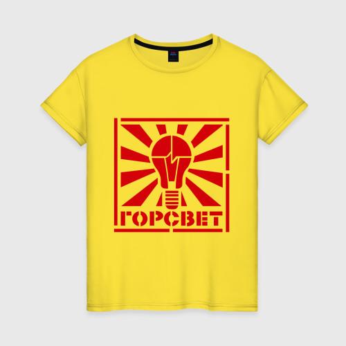 Женская футболка хлопок Горсвет XXL фото