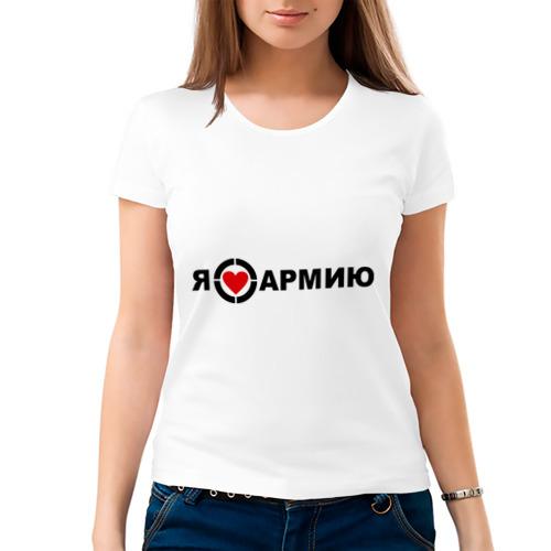 Женская футболка хлопок  Фото 03, Я люблю армию