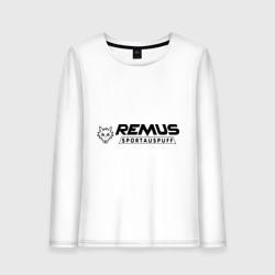 Remus (1)
