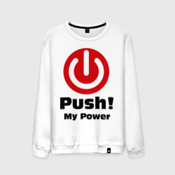 Push My Power