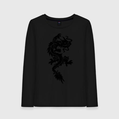 Дракон (1)