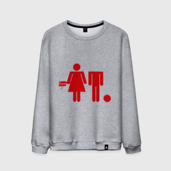 Девочка топор и мальчик