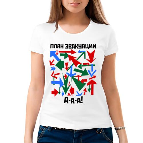 Женская футболка хлопок  Фото 03, План эвакуации
