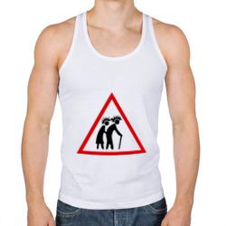 Осторожно панки на дороге