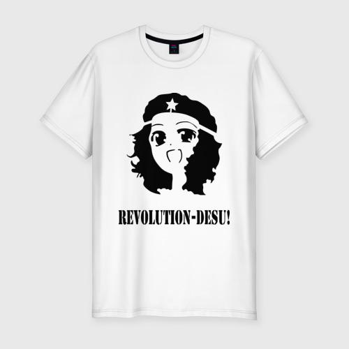 Мужская футболка премиум  Фото 01, REVOLUTION-DESU!