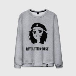 REVOLUTION-DESU!