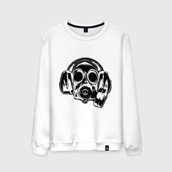 Toxic DJ