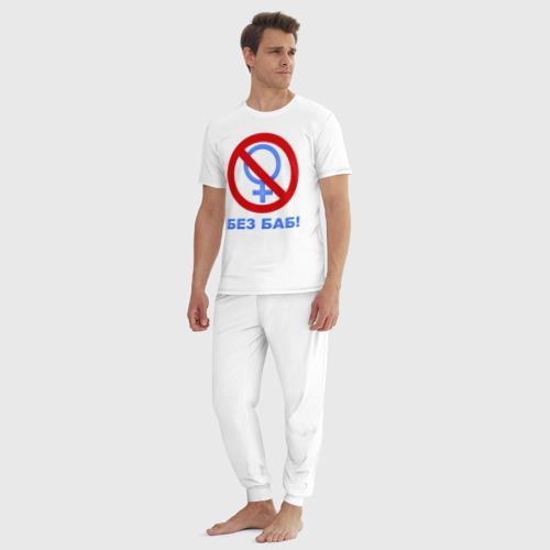 Мужская пижама хлопок Без баб Фото 01