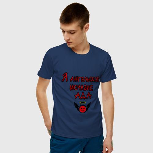 Мужская футболка хлопок Ангельское исчадие ада Фото 01