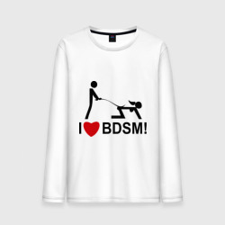 I love BDSM