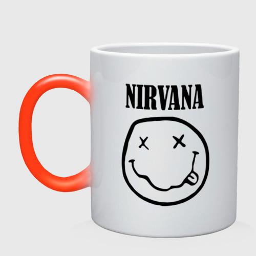 Кружка хамелеон  Фото 01, Nirvana