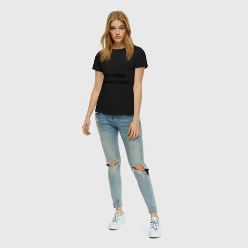 Женская футболка хлопок Непомню - значит небыло! Фото 01