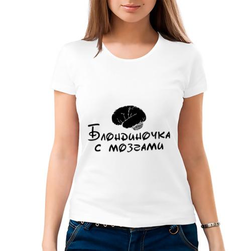 Женская футболка хлопок  Фото 03, Блондиночка с мозгами
