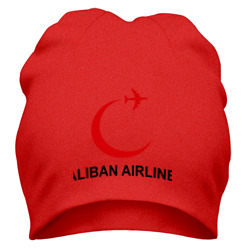 Taliban Airlines