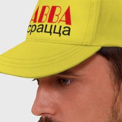 ABBA сраца