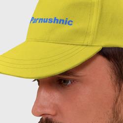 Parnushnic