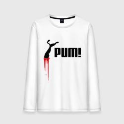 PUM (2)