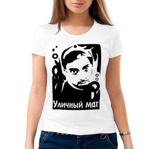 Женская футболка хлопок  Фото 03, Уличный маг