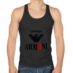 Армяни