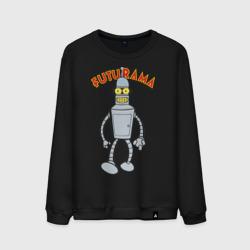 Bender (1)