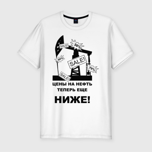 Мужская футболка премиум Цены на нефть ниже! Фото 01