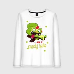 Сandy kills