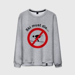 Ski must die...(1)