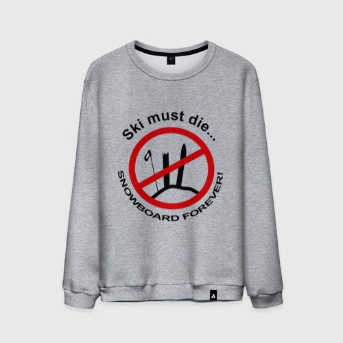 Ski must die...(2)