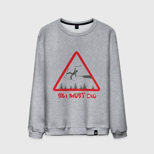 Ski must die...(3)