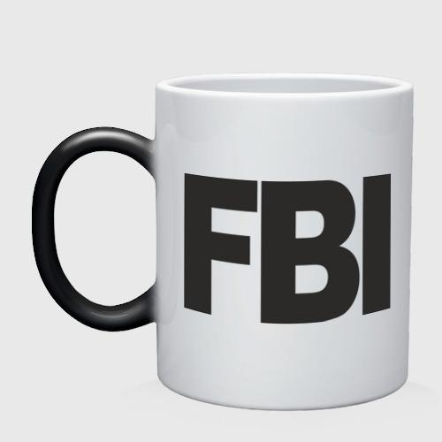 Кружка хамелеон  Фото 01, FBI
