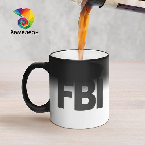 Кружка хамелеон  Фото 05, FBI