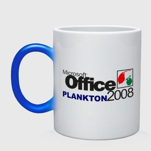 Кружка хамелеон  Фото 01, office_plankton