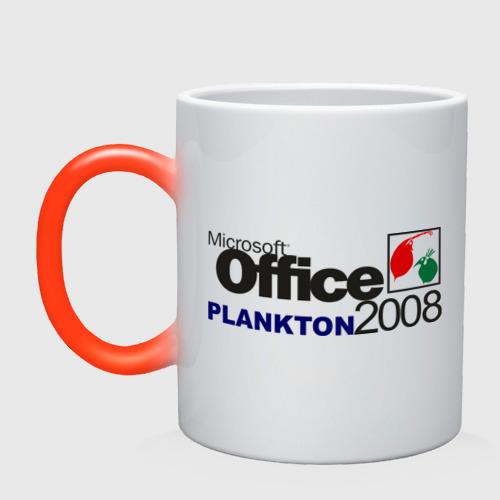office_plankton