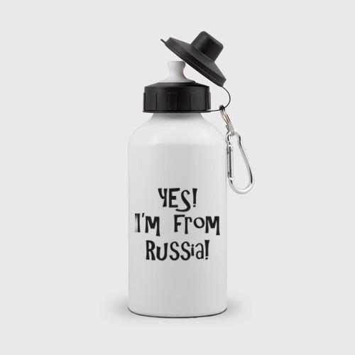 Бутылка спортивная Yes. I am from Russia