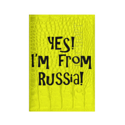 Yes. I am from Russia