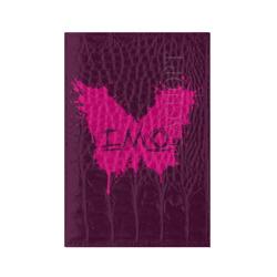 Бабочка-эмо